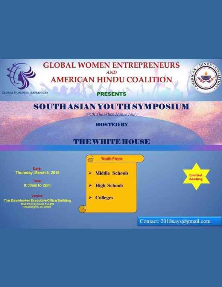 Global Women Entrepreneurs and American Hindu  Coalition