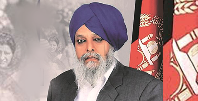 AHC Condemns Sikh Killing in Afghanistan