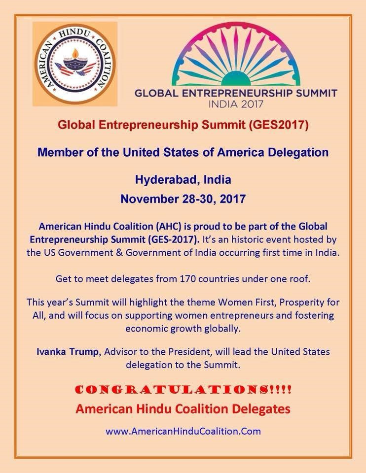 Global Entrepreneurship Summit (GES2017)