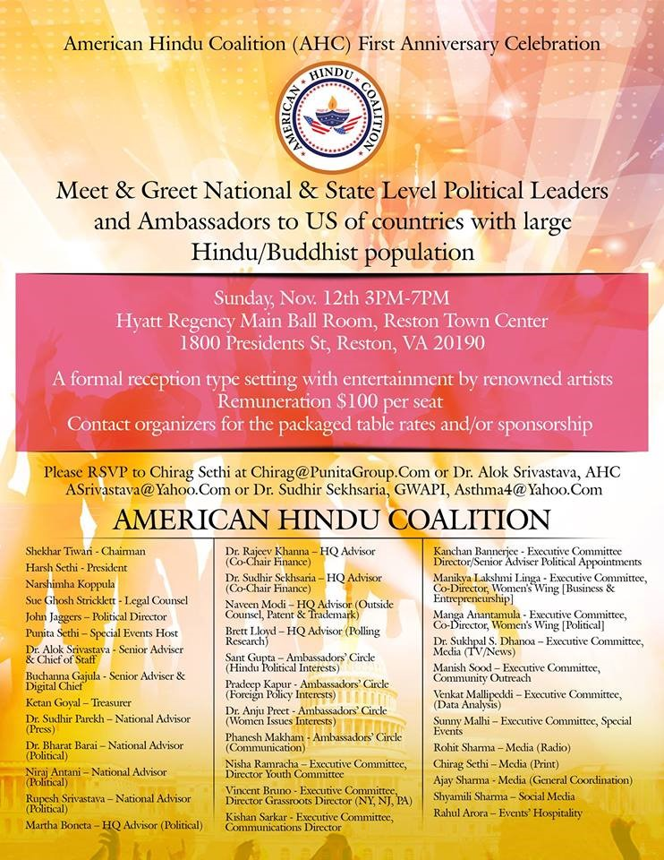 American Hindu Coalition (AHC) First Anniversary Celebration