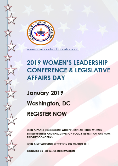2019 WOMEN'S LEADERSHIP CONFERENCE & LEGISLATIVE AFFAIRS DAY